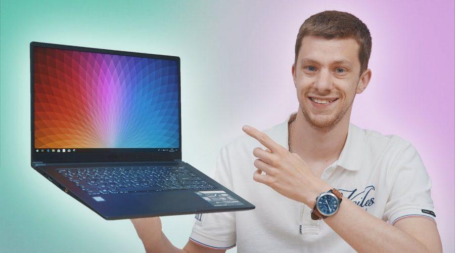 Mon PC portable puissant avec une super autonomie !